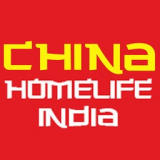 China Homelife India 2019