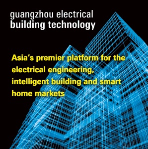 Guangzhou Electrical Building Technology (GEBT)