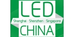 Led China Shanghai 2019