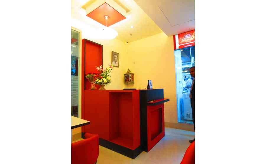 Red Reception Area