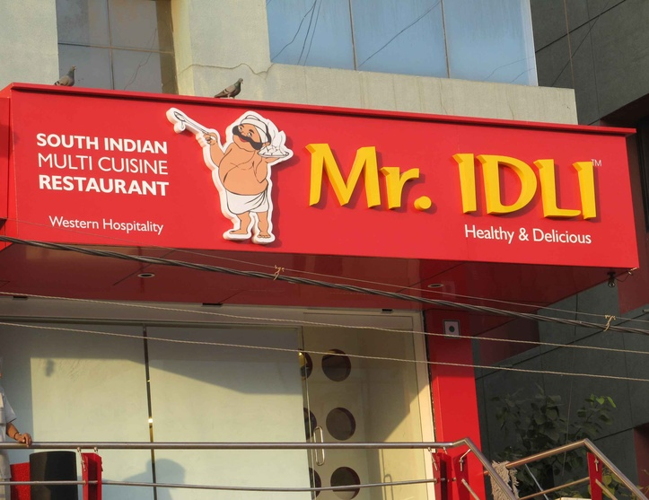 "The brightly painted exteriors for ""Mr. Idli"""
