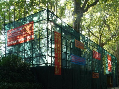 The exterior of the Danish Pavilion