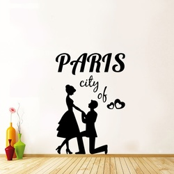 Paris City of Love ( KC246 )